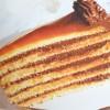 Bozanstvene torte
